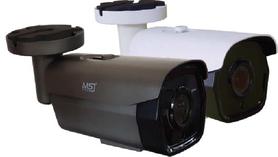 Kamera IP MSJ 5MPx 2,7mm-13,5mm tuba POE MOTO ZOOM biała/grafit
