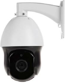 Kamera IP MSJ Obrotowa 5MPx MSJ-IP-9570S-PTZ-5MP x20