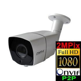 Kamera IP tuba DNR IP854 2.4MPw ARL8 PoE 2,8-12mm biała