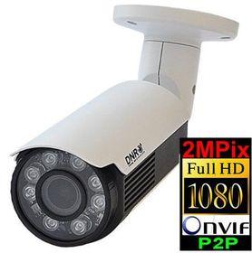Kamera IP tuba DNR 868H 2.4MPw ARL8 PoE 2,8-12mm